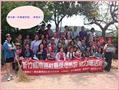 102年度篁城竹簾協力圈系統宣導:IMG_20140420_110401-1.jpg
