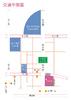 童樂會交通圖.jpg