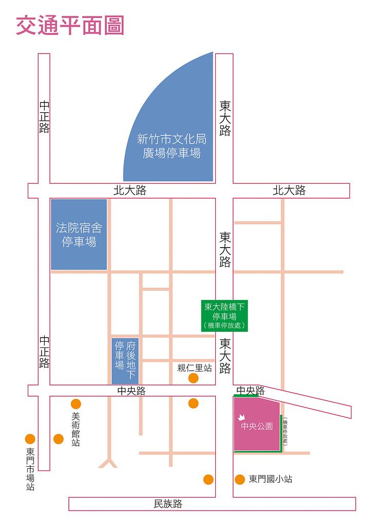 1040322芎林+第五組@竹東雅舍聚餐:童樂會交通圖.jpg