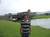 2008年國慶日  花蓮行 第三天 東華大學+林田山:DSCF0481.JPG