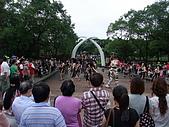 2010年06月15日 六福村:2010年06月15日 六福村54 秀.JPG