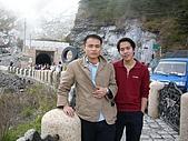 南橫之美:大關山隧道