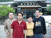 南橫之美:梅山遊客中心