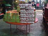 2010年01月10  陳子路結婚:1月10日 凌晨12點 拜天公 28.JPG