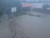 2009年8月9日   88水災 早上 到中午 水退潮中:DSC06623.JPG