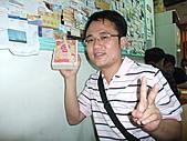 2010年08月下旬花蓮行:DSCF0951.JPG