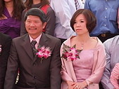 2010年01月10  陳子路結婚:2009年01月10  陳子路結婚 28.JPG