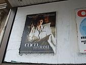 2009年05月27日  下午   法國狄戎:DSCF4992.JPG