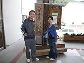 2008年國慶日  花蓮行 第二天 太魯閣+布洛灣:DSCF0316.JPG