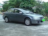 2009.10.01 結婚的第一部車 - Fortis:1- 整車.JPG
