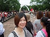 2010年06月15日 六福村:2010年06月15日 六福村59 笑容.JPG