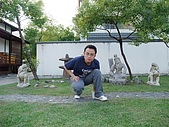 2008年國慶日  花蓮行 第二天 吉安慶修院+鬱金香花園:DSCF0371.JPG