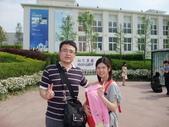 2011年04月22日 台中彩虹眷村+心之芳庭:台中心之芳庭 Dora 16.JPG