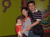 2011年04月22日 台中彩虹眷村+心之芳庭:台中國美館 建廷全家福 1.JPG
