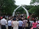 2010年06月15日 六福村:2010年06月15日 六福村50 遊行.JPG
