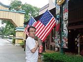 2010年06月15日 六福村:2010年06月15日 六福村44 美國國旗.JPG