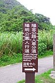 台北之旅:DPP_0058.jpg