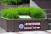 台北之旅:DPP_0070.jpg
