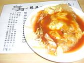八里孔雀蛤的蚵阿煎:CIMG0102.JPG