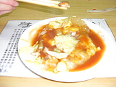 八里孔雀蛤的蚵阿煎:CIMG0104.JPG
