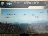 2015 北市山協登山留影:20150111 獅公髻尾山_自行車道步道 159.JPG