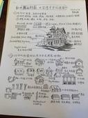藝文參觀活動:2013-06-08 20130608 作家帶你遊圓山_李乾朗教授 002