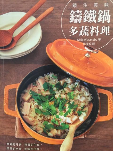 愛美麗的創意廚房:IMG_3920.jpg
