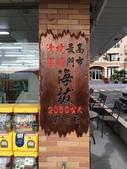 20140907~9 與Jerry開車省道環島行:清境最高7-11照片.JPG
