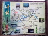2015 北市山協登山留影:20150111 獅公髻尾山_自行車道步道 215.JPG