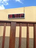 20140907~9 與Jerry開車省道環島行:20140907~9 與Jerry開車省道環島行_2 083.JPG