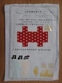 學習單分享區:雙十國慶05.JPG