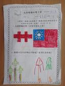 學習單分享區:雙十國慶06.JPG
