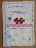 學習單分享區:102雙十.JPG