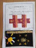 學習單分享區:雙十國慶04.JPG
