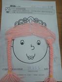 學習單分享區:辮子公主