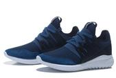 新款NIKE鞋子:adidas tubular 黑白灰40-45 (6).jpg