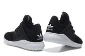 新款NIKE鞋子:adidas tubular 黑白灰40-45 (7).jpg