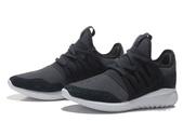 新款NIKE鞋子:adidas tubular 黑白灰40-45 (9).jpg