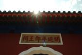Tainan 台南 the south Taiwan :DSC_0662_1.JPG