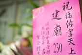 滬尾 Tamshui day trip:DSC_6121_1.JPG