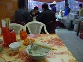 2012 02 Ninh Bing , Vietnam -越南 寧平:P1350039_1.JPG