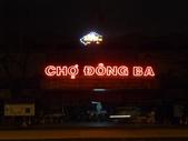 2012 02 Hue , Vietnam-越南 順化:P1340155_1.JPG