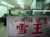 Taipei 台北隨寄:P1360321_1.JPG