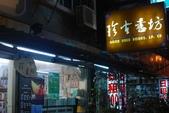 Tainan 台南 the south Taiwan :DSC_1293_1.JPG