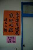 2012觀音賞蓮:DSC_4639.JPG