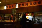 Tainan 台南 the south Taiwan :DSC_1301_1.JPG