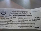 always Cambodia 2012 0117-0129:P1250904_1.JPG