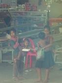 always Cambodia 2012 0117-0129:P1250921_1.JPG