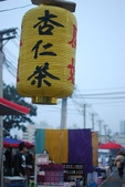 Tainan 台南 the south Taiwan :DSC_0451_1.JPG