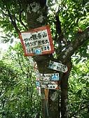 0522平溪_汐止山林縱走:P1080831.JPG